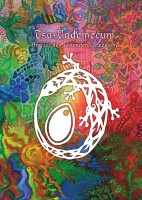 Tsa-Vademecum Cover